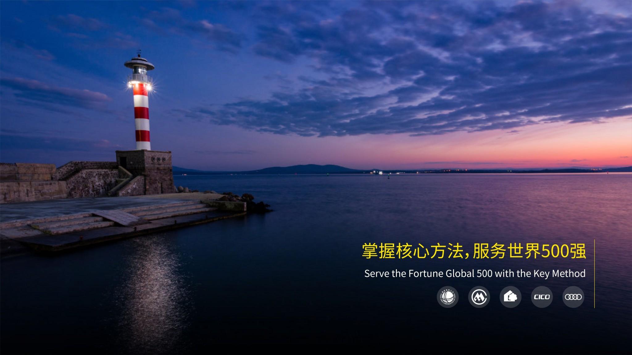 达岸网页(首页草稿)-02